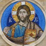 New Jesus Mosaic