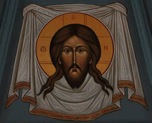 Image of Christ Icon Transparent Pic